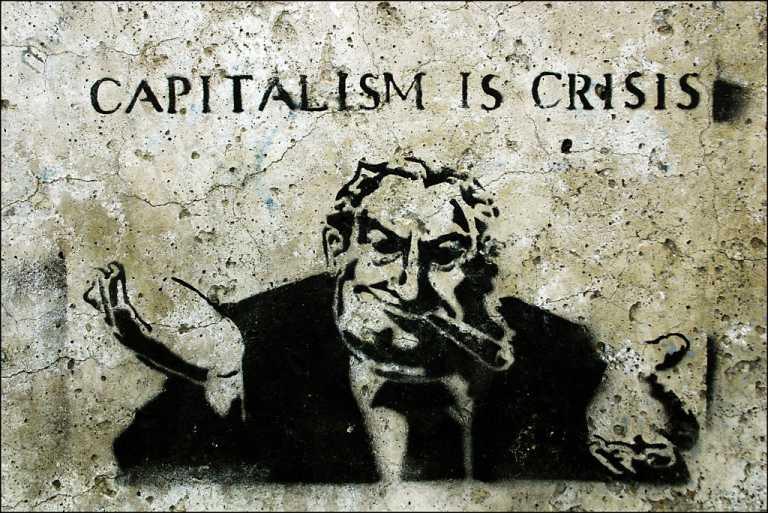 Διεθνείς προοπτικές και παγκόσμια επανάσταση