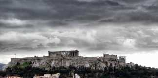 ελληνικές προοπτικές 2013