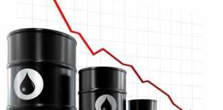 πτώση τιμής πετρελαίου