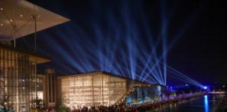 Κέντρο Πολιτισμού Σταύρος Νιάρχος - σκάνδαλο - σύμβαση