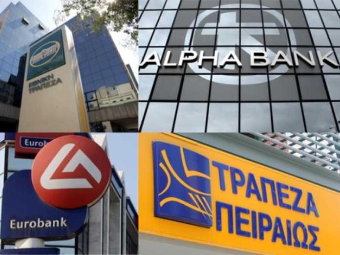 Τράπεζες, σκανδαλώδεις χρεώσεις