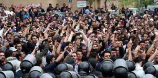 Ιράν μαζικό κίνημα