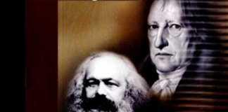 Εισαγωγή στη Μαρξιστική Φιλοσοφία, διαλεκτικός υλισμός, διαλεκτική, υλισμός, ιδεαλισμός, Καρλ Μαρξ, Φρίντριχ Ένγκελς, Γκέοργκ Χέγκελ, Λουδοβίκος Φόιερμπαχ