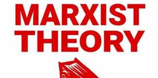 Εισαγωγή στη Μαρξιστική Φιλοσοφία