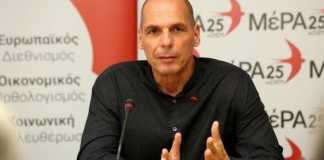 Γιάνης Βαρουφάκης, ευρωομόλογα, Ευρωπαϊκή Ένωση, ΜέΡΑ25