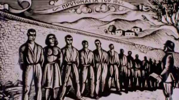 200 της Καισαριανής, εκτελεσμένοι κομμουνιστές, Ακροναυπλία