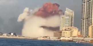 Λίβανος, έκρηξη, Βυρητός