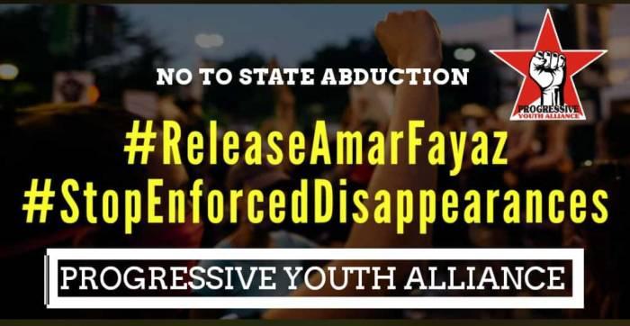 Πακιστάν: Ο αγώνας για την απελευθέρωση του συντρόφου Amar Fayaz συνεχίζεται