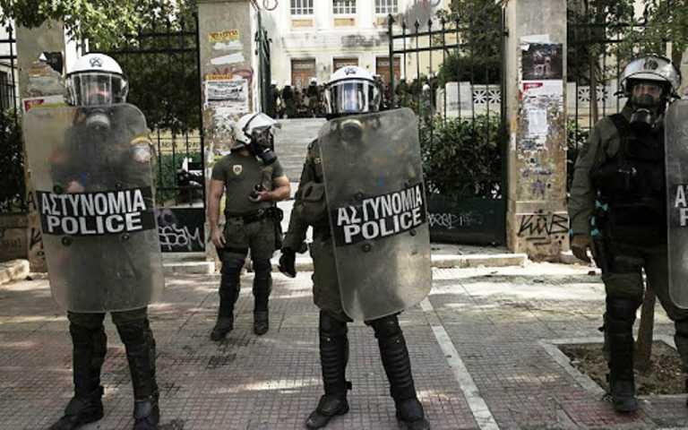 Έξω η αστυνομία από τα πανεπιστήμια!