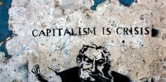 Ελληνικές προοπτικές 2021, οικονομία, καπιταλισμός, κρίση, κρατικά χρέη, ΑΕΠ, Βορράς, Νότος, ΕΕ, Ευρωπαϊκή Ένωση