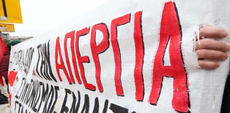 Επίθεση στο 8ωρο και τα συνδικαλιστικά δικαιώματα: Αγώνας διαρκείας για την ανατροπή της κυβέρνησης
